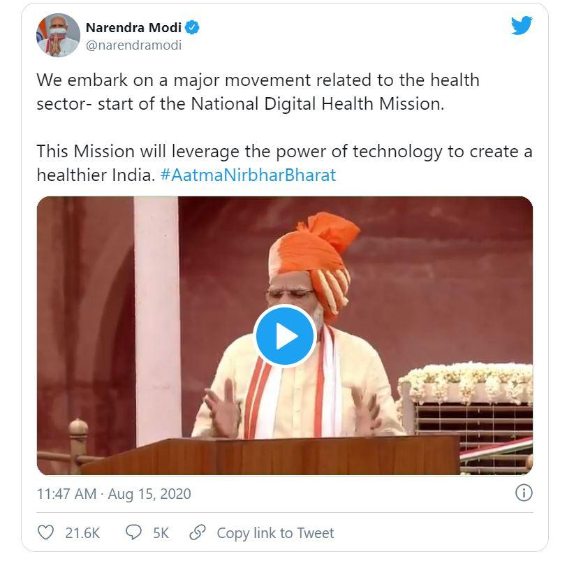 NDHM National Digital Health Mission Yojana