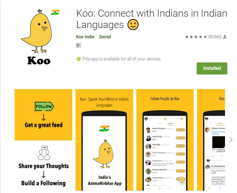 Koo Atmanirbhar App   Indian Alternative to Twitter, Features, Download Play Store (apk)