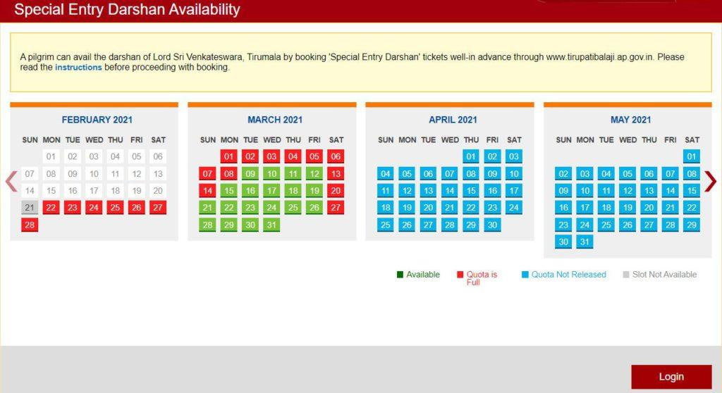TTD Tirumala Tirupati TTD Darshan, Online Seva, Laddu, Rs. 300 Ticket Booking, Availability@tirupatibalaji.ap.gov.in