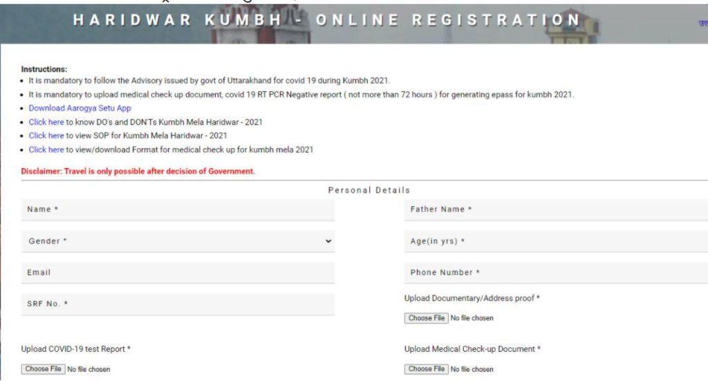 Kumbh Mela 2021 Registration