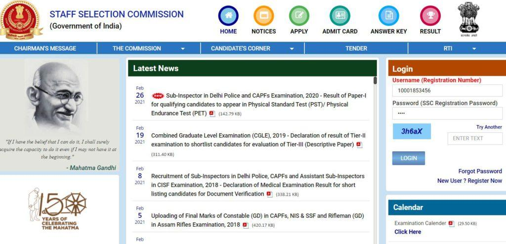 SSC GD Constable Recruitment 2021   Eligibility, Dates, Apply, Online Registration, Form, Notification PDF @ssc.nic.in