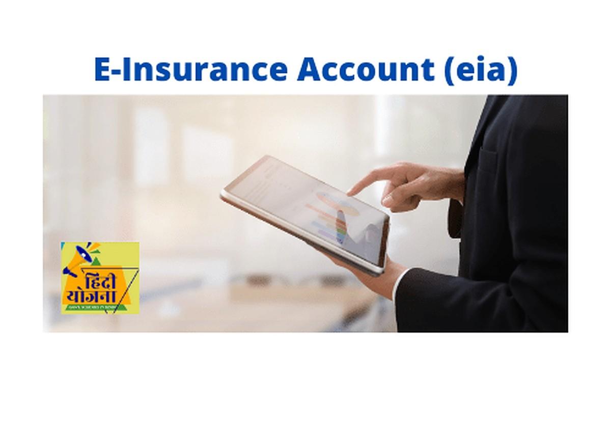 E-insurance account(eia)