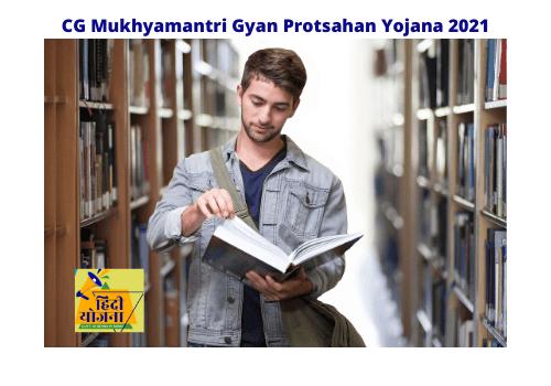 ISRO Free Online Course (1)