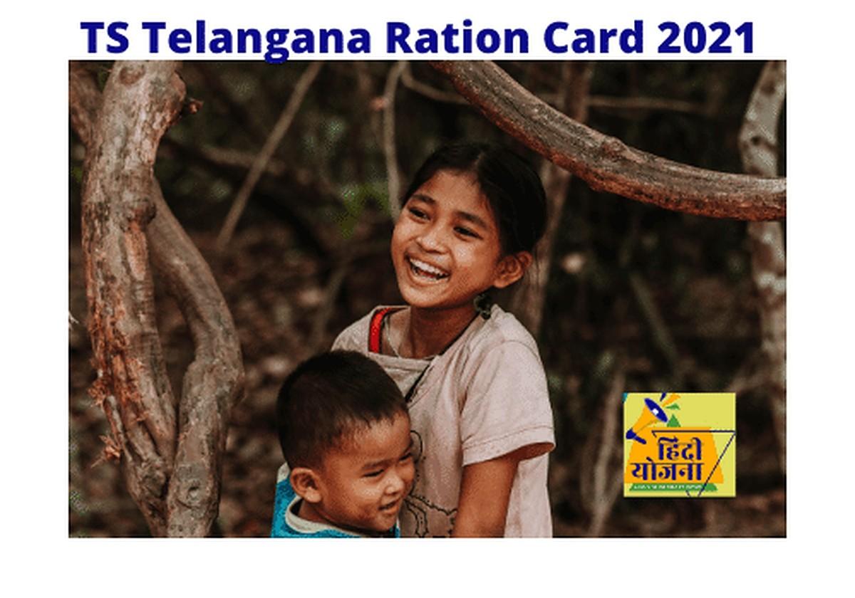 TS Telangana Ration Card 2021