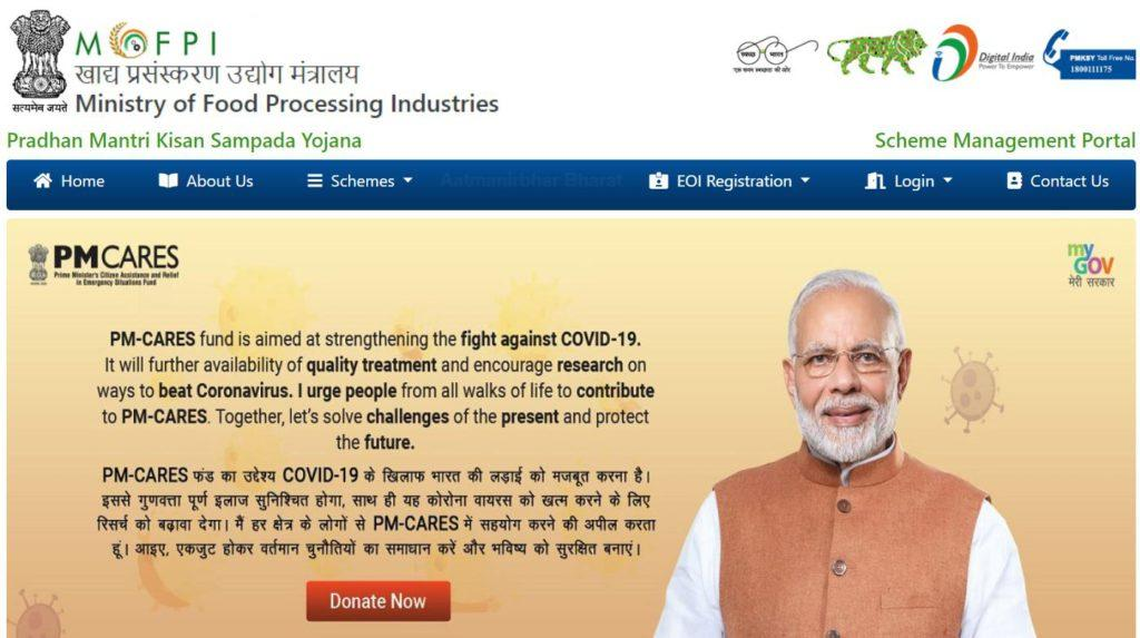 Apply for 50% Freight subsidy on Fruits, Vegetables Online