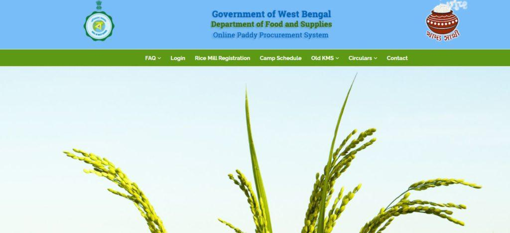 Farmer Registration for WB Kharif Paddy Procurement Scheme