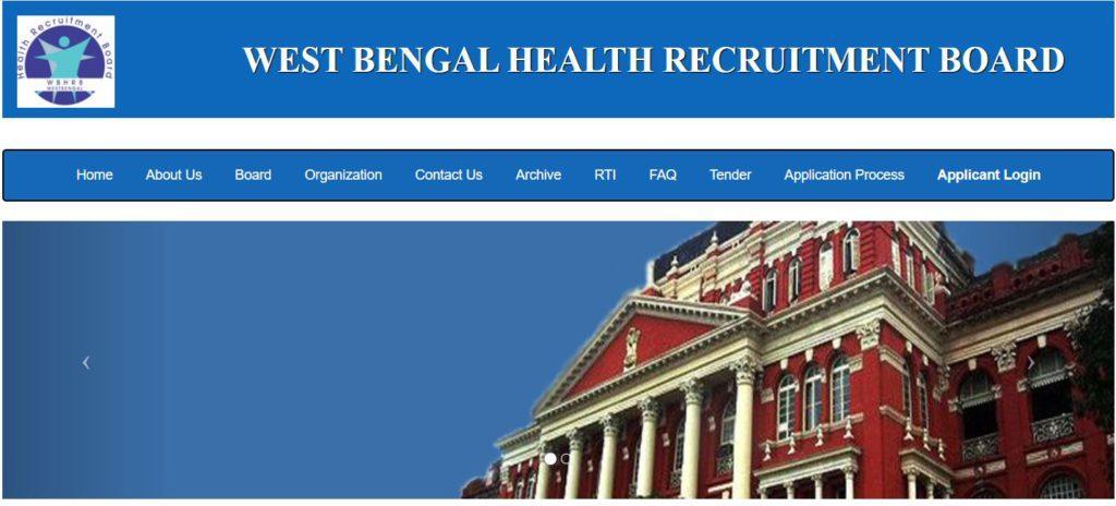 WBHRB Staff Nurse Recruitment 2021