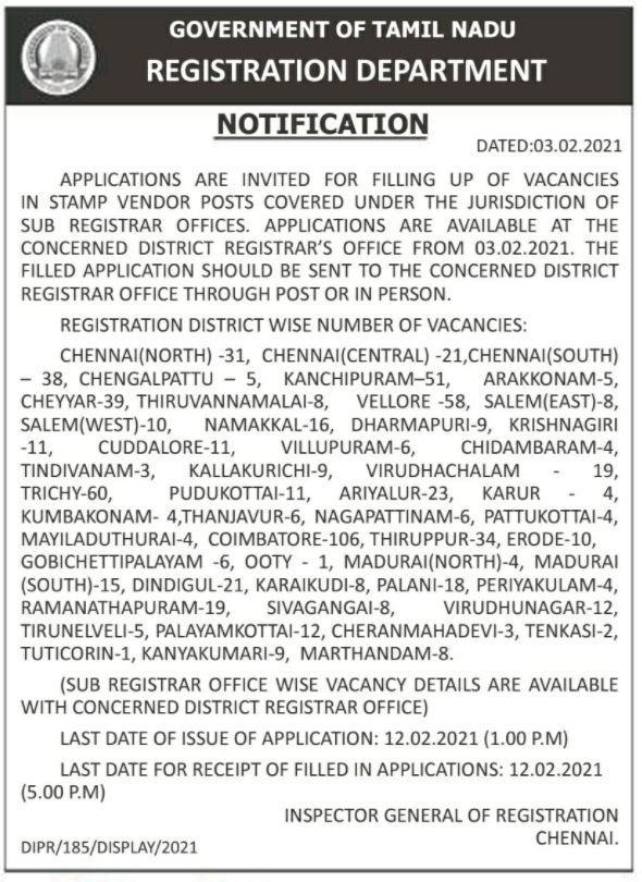 TN Registration Department Recruitment 2021