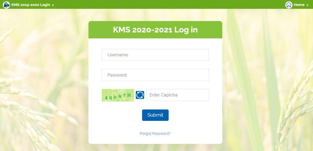 Procedure to Login on the Kharif Paddy Procurement Portal