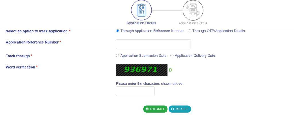 Track Vridha / Vikalang / Vidhwa Application Status Online