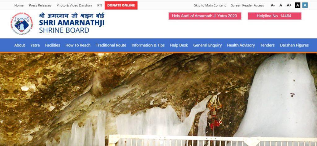 Amarnath Yatra 2021