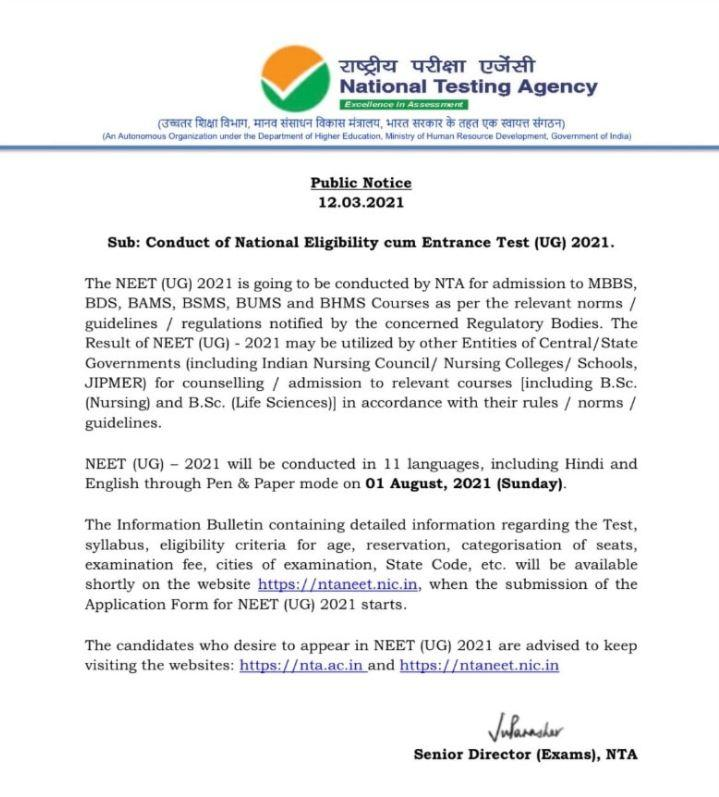 National Testing Agency (NTA) NEET 2021 Official Notification
