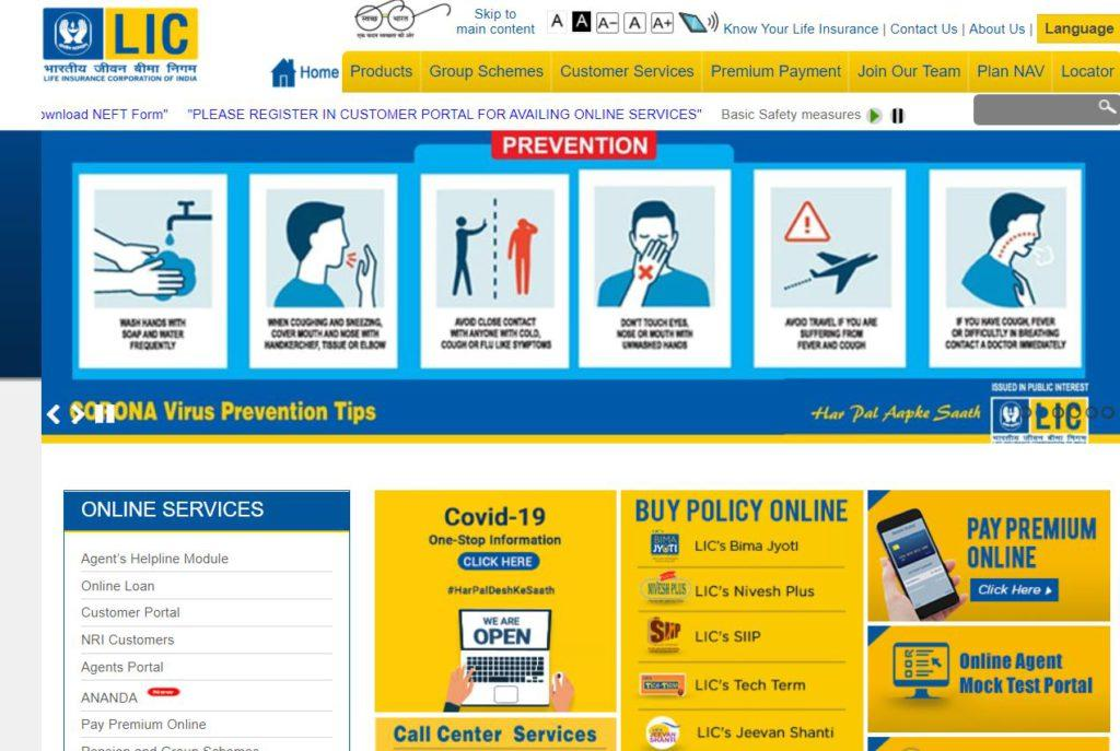 Check LIC Policy Status Online for a Registered User