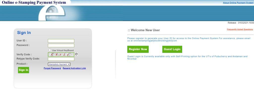 E Stamp UP New User Registration