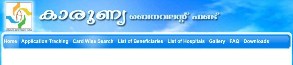Apply Online for the KASP Kerala Karunya Scheme