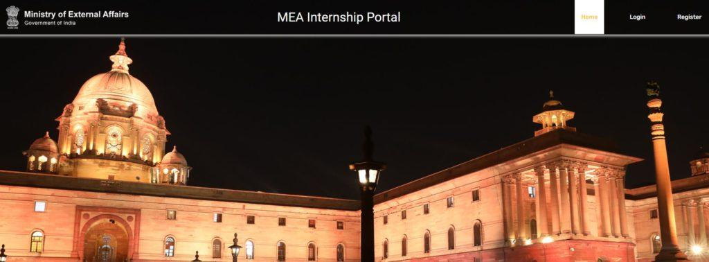 Apply for MEA Internship 2021 Scheme