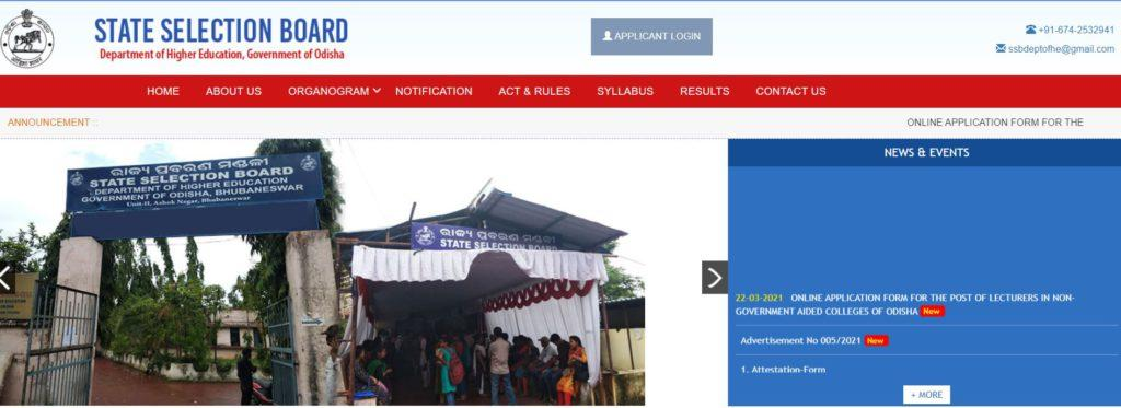 How to Apply for SSB Odisha Lecturer Vacancies
