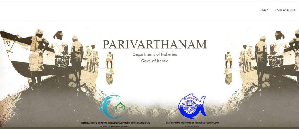 Parivarthanam Registration For Fish Farm/Fresh Water