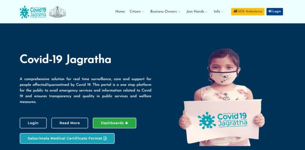 Register Online for Pravasi Covid 19 Entry Pass