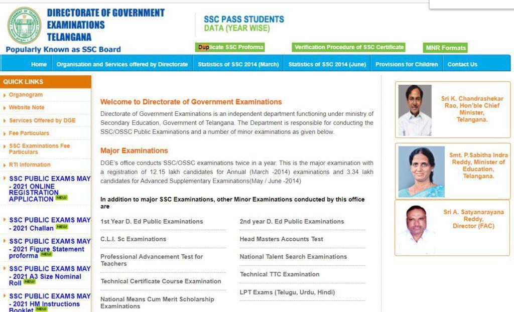 AP, TS SSC Duplicate Marks Memo Download