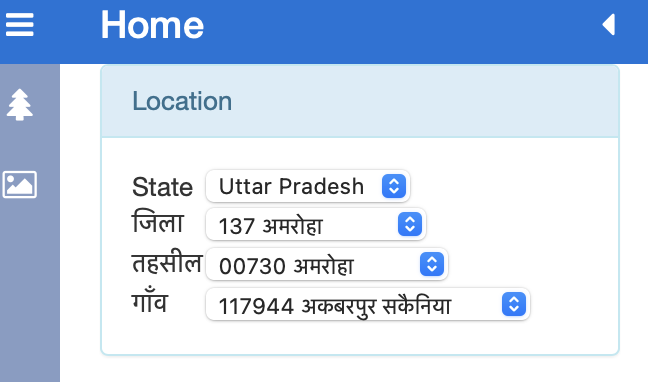 up bhu naksha website not working