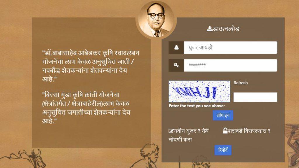 महाराष्ट्र कसा पहावा [Mahiti] यादी