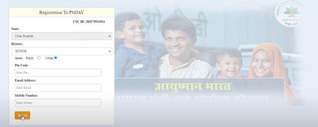 PM Ayushman Gold Card