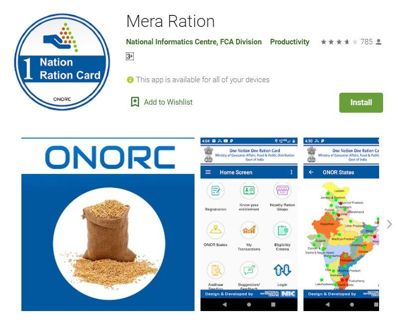 Mera Ration App   One Nation One Ration, Download, Features, Benefits