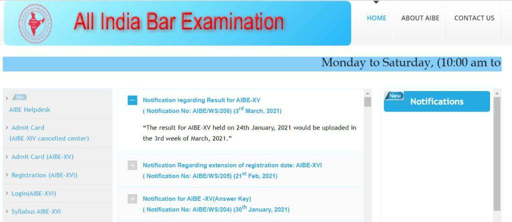 AIBE XV Results 2021 | Bar Council January Exam Result, Check Online by Name, Roll Number, Download Cop @aibe15.allindiabarexamination.com