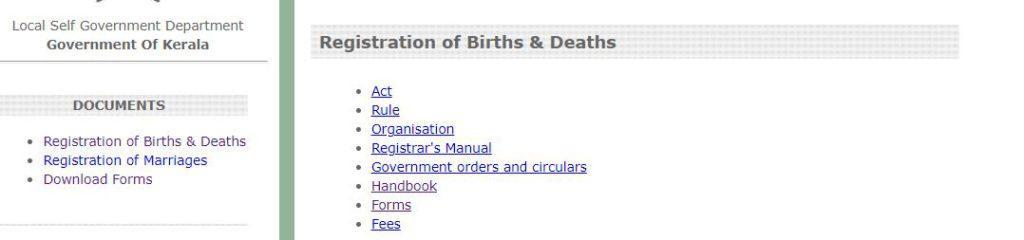 How to Register Sevana Birth Certificate Kerala