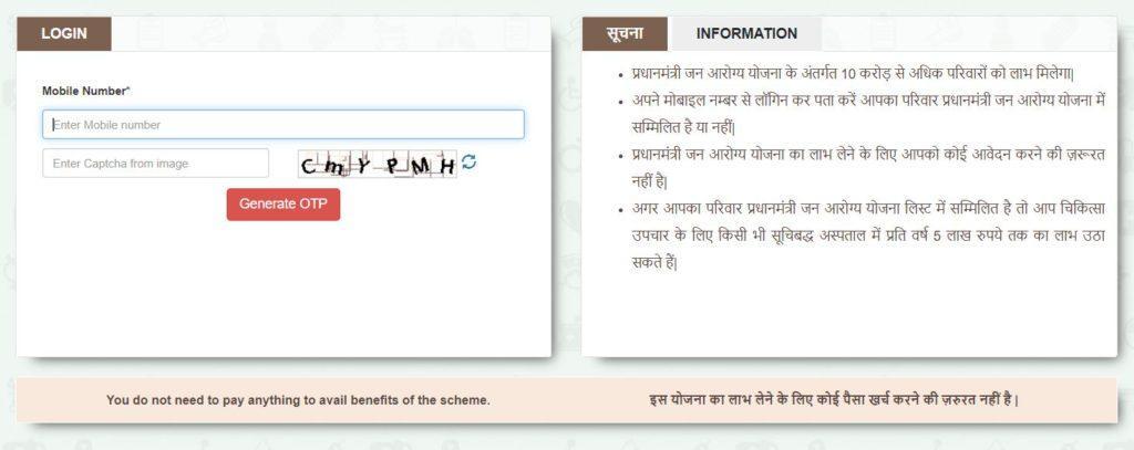 Download Ayushman Bharat Golden Card