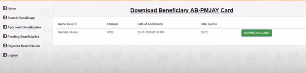 AB PMJAY Card Download