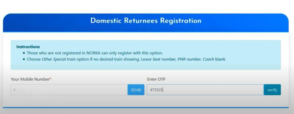 Kerala Domestic Entry Pass Online Application Form