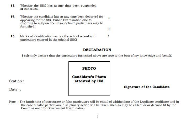 AP, TS SSC Duplicate Marks Memo Download  10th Class Duplicate Certificate, Apply