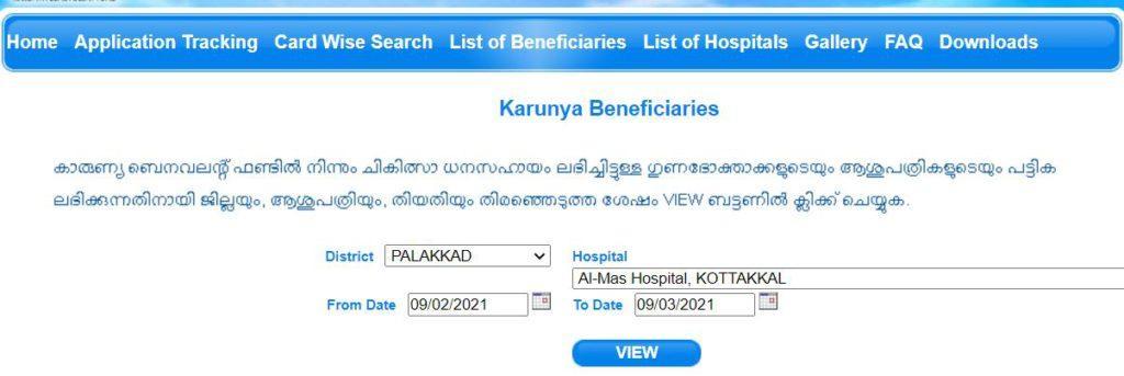 Beneficiary List of Kerala Karunya Scheme 2021