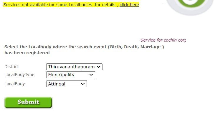 How to Search Certificate Online
