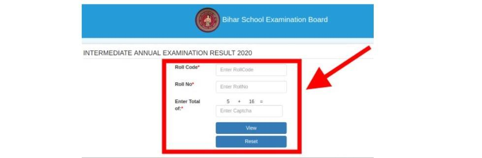 Check BSEB Class 12th  Result