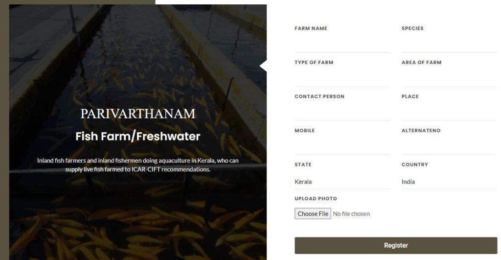 मछली फार्म / ताजे पानी के लिए परिव्रतनम पंजीकरण
