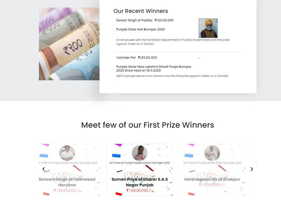 Check Punjab Lottery Winner Name List Online
