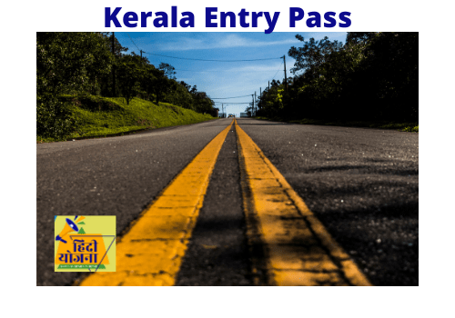 Kerala Entry Pass