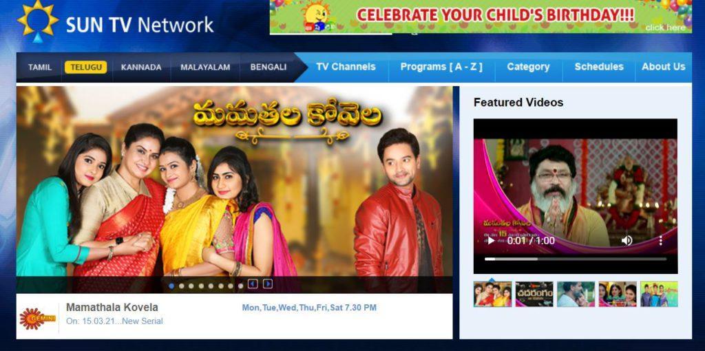 How to Apply/Register Evaru Meelo Koteeswarudu Season 5 Auditions