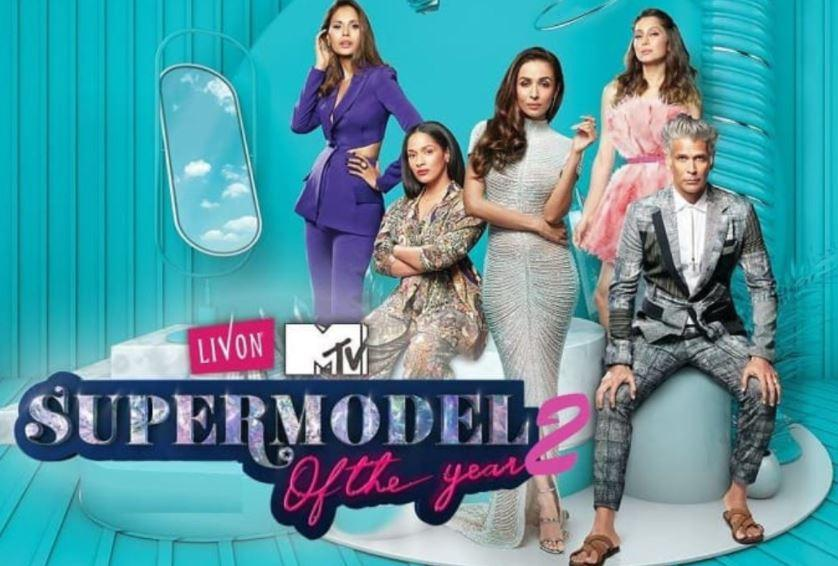 Music TV Super Model of the year season 2