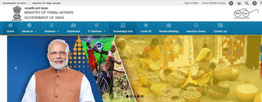 ईएमआरएस टीजीटी पीजीटी भर्ती आधिकारिक अधिसूचना पीडीएफ