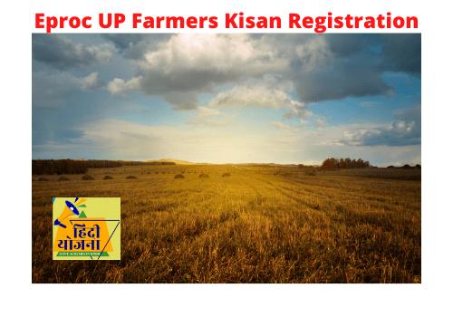 Eproc UP Farmers Kisan Registration
