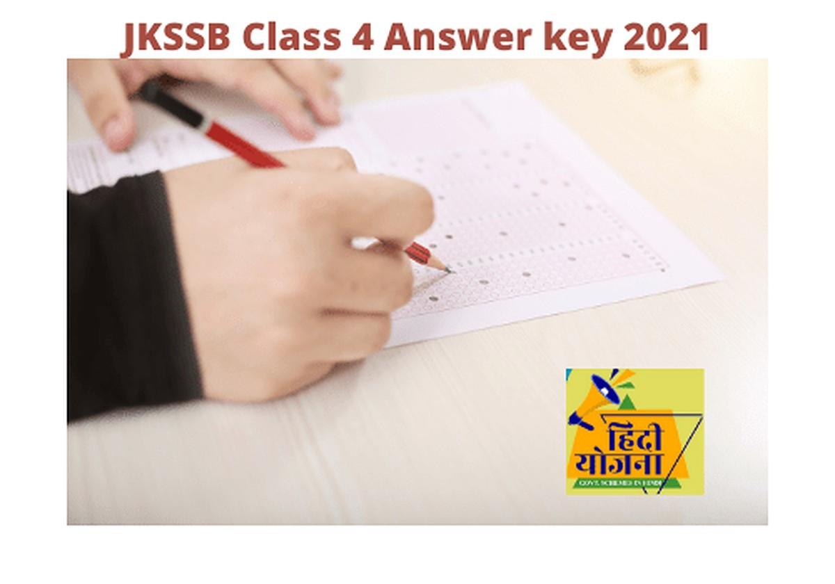 JKSSB Class 4 Answer key 2021