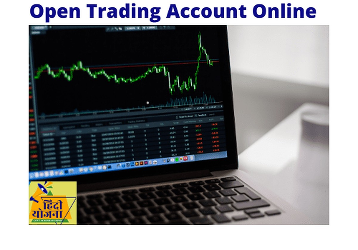 How to Open Trading Account (DEMAT) Online