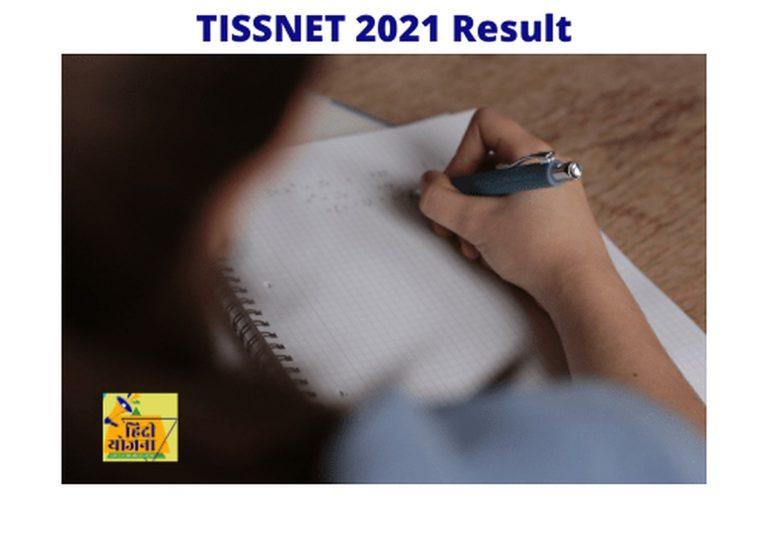 TISSNET 2021 Result