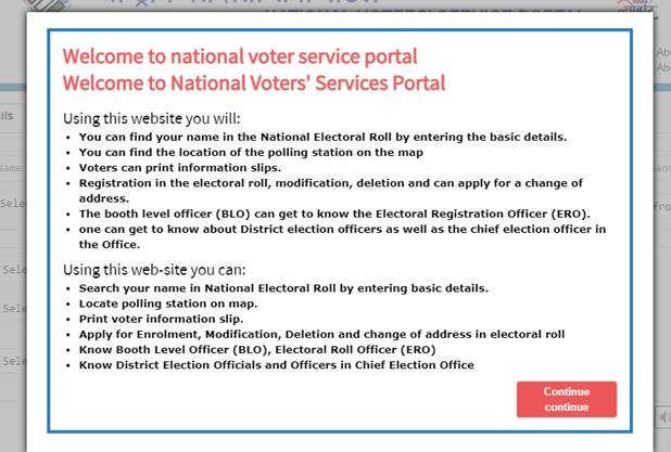 महाराष्ट्र के सीईओ मतदाता सूची की नाम से जाँच करें