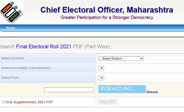 फोटो पीडीएफ के साथ मतदाता सूची डाउनलोड करें