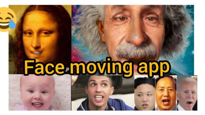 Face Moving App Download